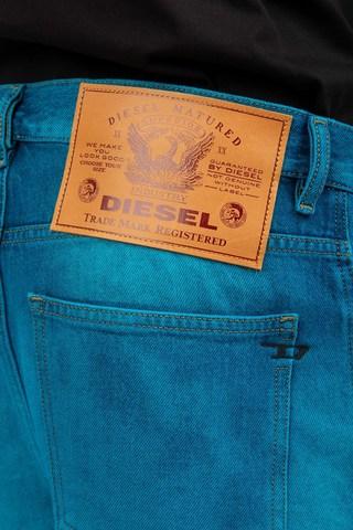 Шорты D-MACS-SHORT-SP SHORTS Diesel