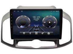 Магнитола для Chevrolet Captiva (12-15) Android 10 6/28GB IPS DSP 4G модель CB-3326TS10