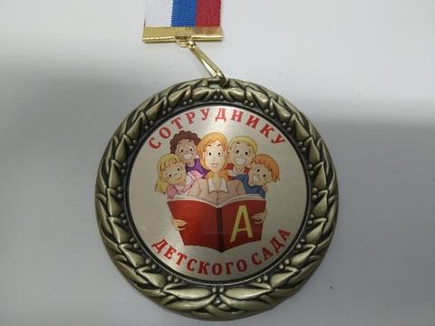 Изображение на золотом металле