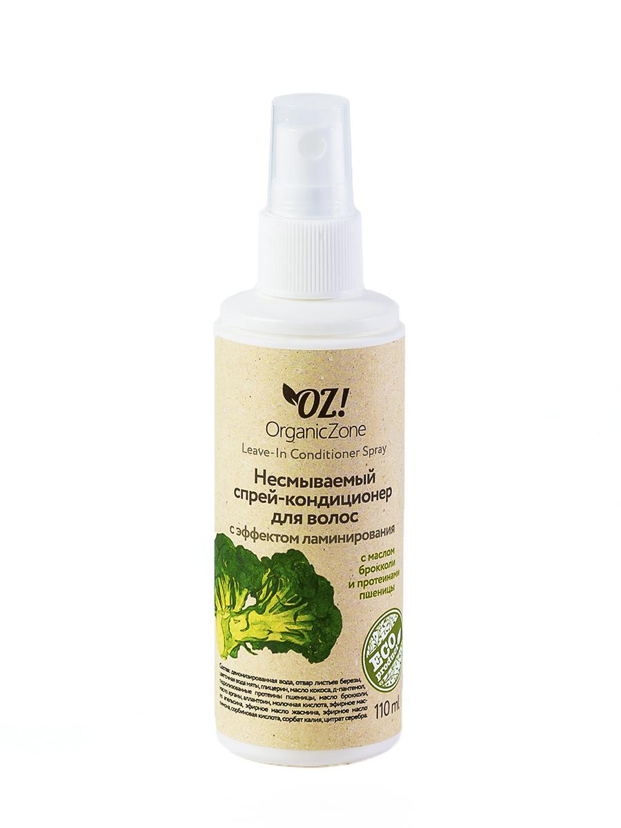 Несмываемый спрей-кондиционер для волос с эффектом ламинирования OrganicZone