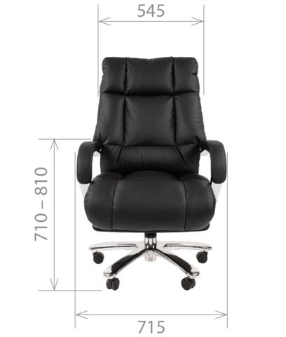 СН-405 Кресло руководителя (CHAIRMAN)