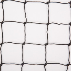 Сетка для волейбола, для зала и улицы,  9x0,9м