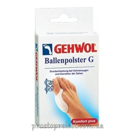 Gehwol Ballenpolster G - Накладка на кісточку