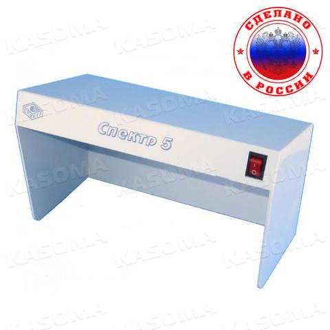 Ультрафиолетовый детектор Спектр-5