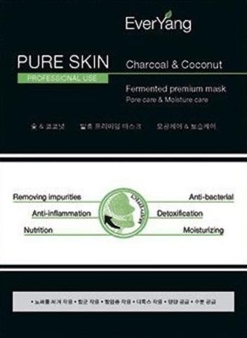 Ever Yang Маска «Чистая кожа» на основе кокосовой воды и активированного угля  /Pure Skin Mask