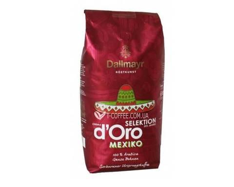 Кофе в зернах Dallmayr Crema d'Oro Mexiko, 1 кг