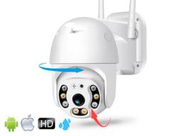 Уличная Поворотная Wi-Fi Camera (купольная)