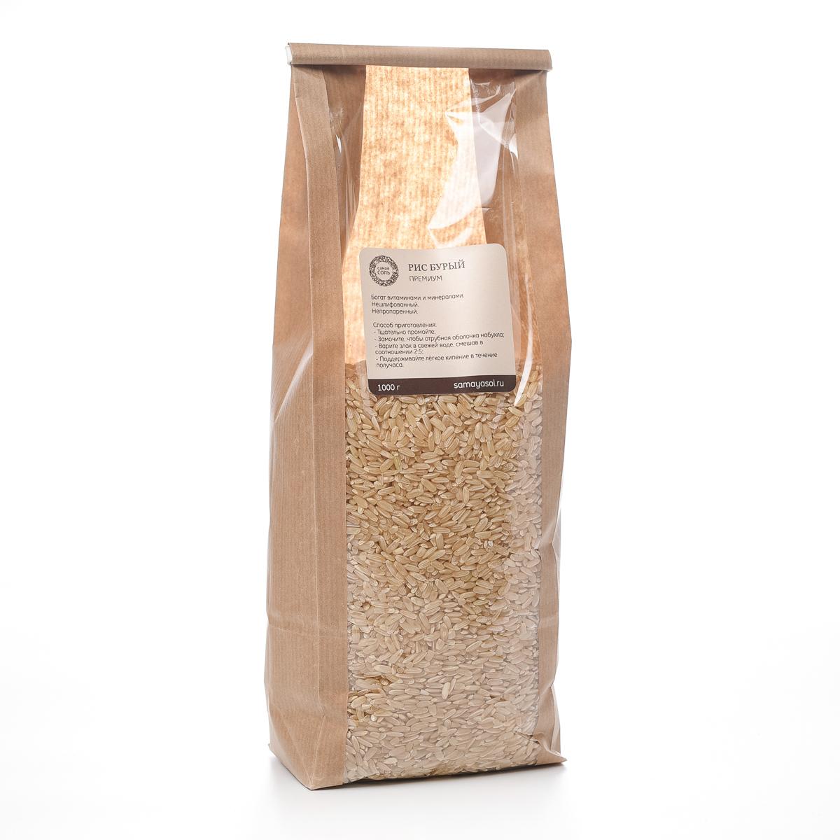 Рис бурый органик