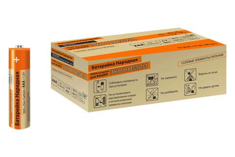 Элемент питания R03 AAA Zinc Carbon 1,5V SH-4 Народный