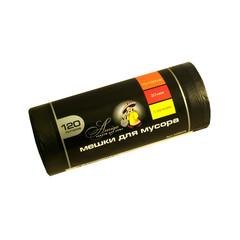 Мешки для мусора на 120 литров с ручками Amigo черные (20 мкм, в рулоне 20 штук, 70x100 см)