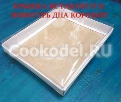 Коробка для пряников Классика 26х21х4 см двусторонняя