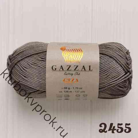 GAZZAL GIZA 2455, Темный серый