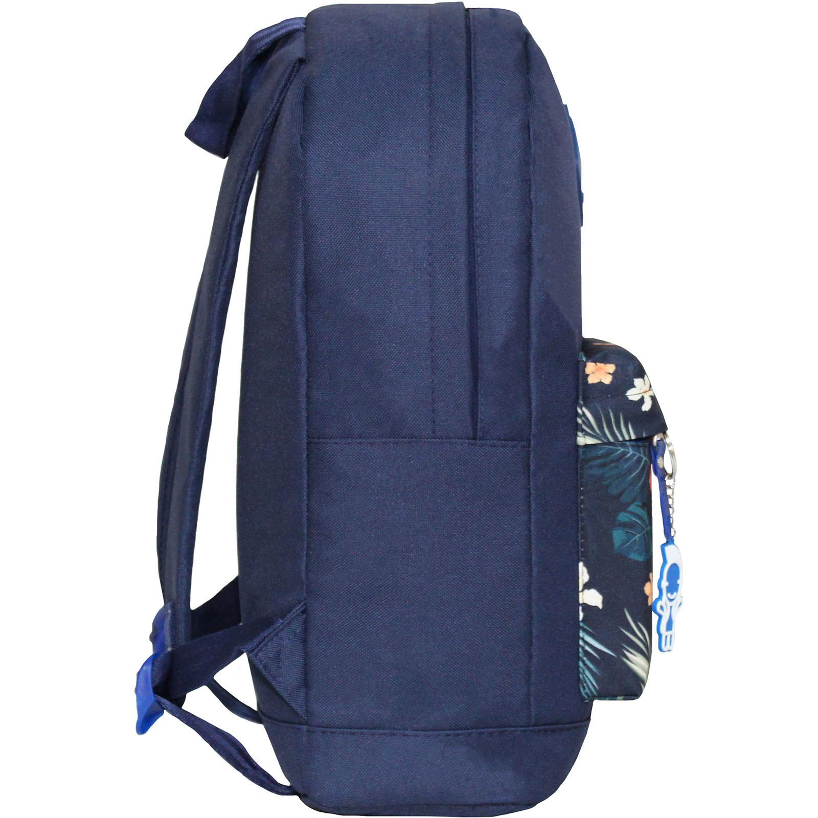 Рюкзак Bagland Молодежный W/R 17 л. 330 чорнильний 103 (00533662)