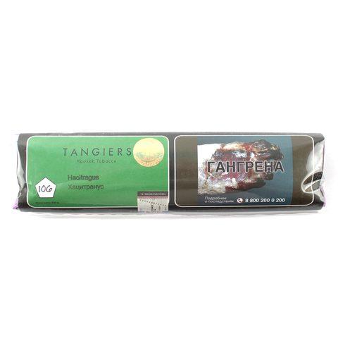 Табак для кальяна Tangiers Birquq (зеленый) 106 Hacitragus 250 гр