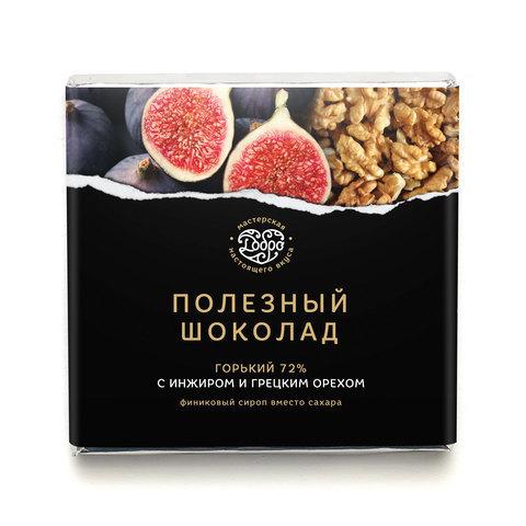 Шоколад ремесленный Горький, 72% какао, на пекмезе с инжиром и грецким орехом, 90 г