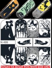 Слайдер наклейки MILV №499