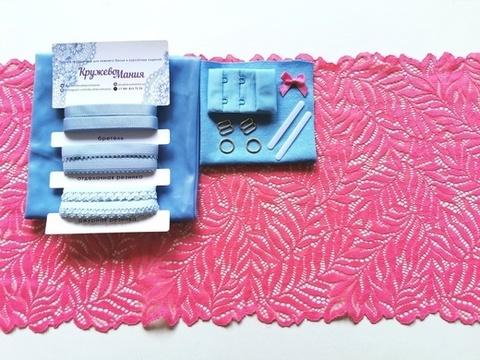 Набор 1. Минимальный: для пошива бра без каркасов и трусиков. Розовый и голубой (EK-2115)