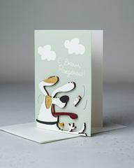 Открытка «С Днём Рождения!» с собакой, 9,5×13,3 см,