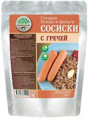 Туристическая еда Кронидов (Сосиски с гречневой кашей)