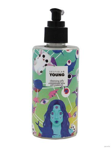 SelfieLab YOUNG Желе для умывания очищающее с экстрактами клубники, малины и ананаса 200мл