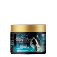 Гиалуроновый бальзам-ополаскиватель для волос