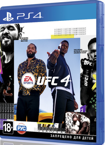 UFC 4 (PS4/PS5, русские субтитры)