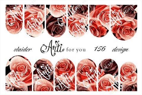 Слайдер наклейки Arti for you №156 купить за 100руб