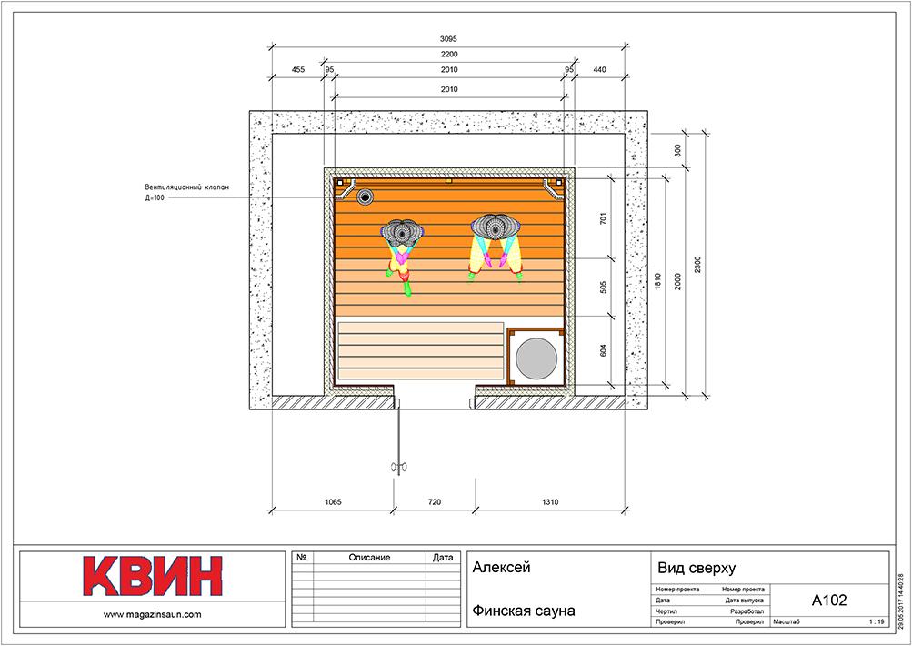Проект сауна 2,4х2,0 материал: липа, абаш, фото 2