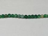 Бусина из агата зеленого (термо обработанного), шар гладкий 4мм