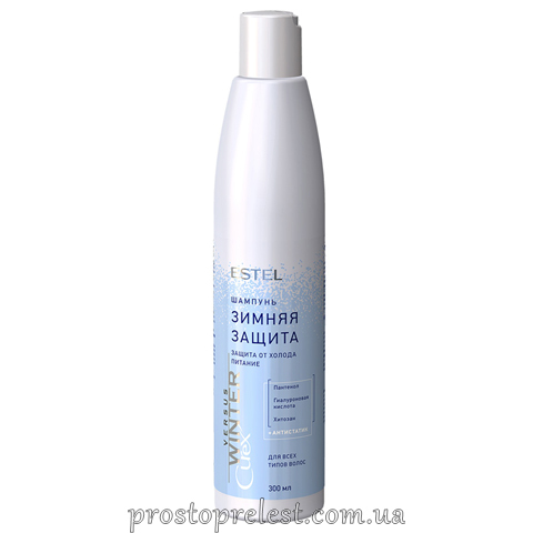 Estel Curex Versus Winter Shampoo - Шампунь для волосся
