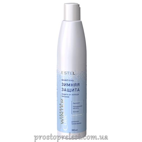Estel Curex Versus Winter Shampoo - Шампунь для волос