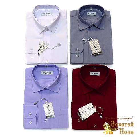 Рубашка для мальчика (116-170) 190620-5050