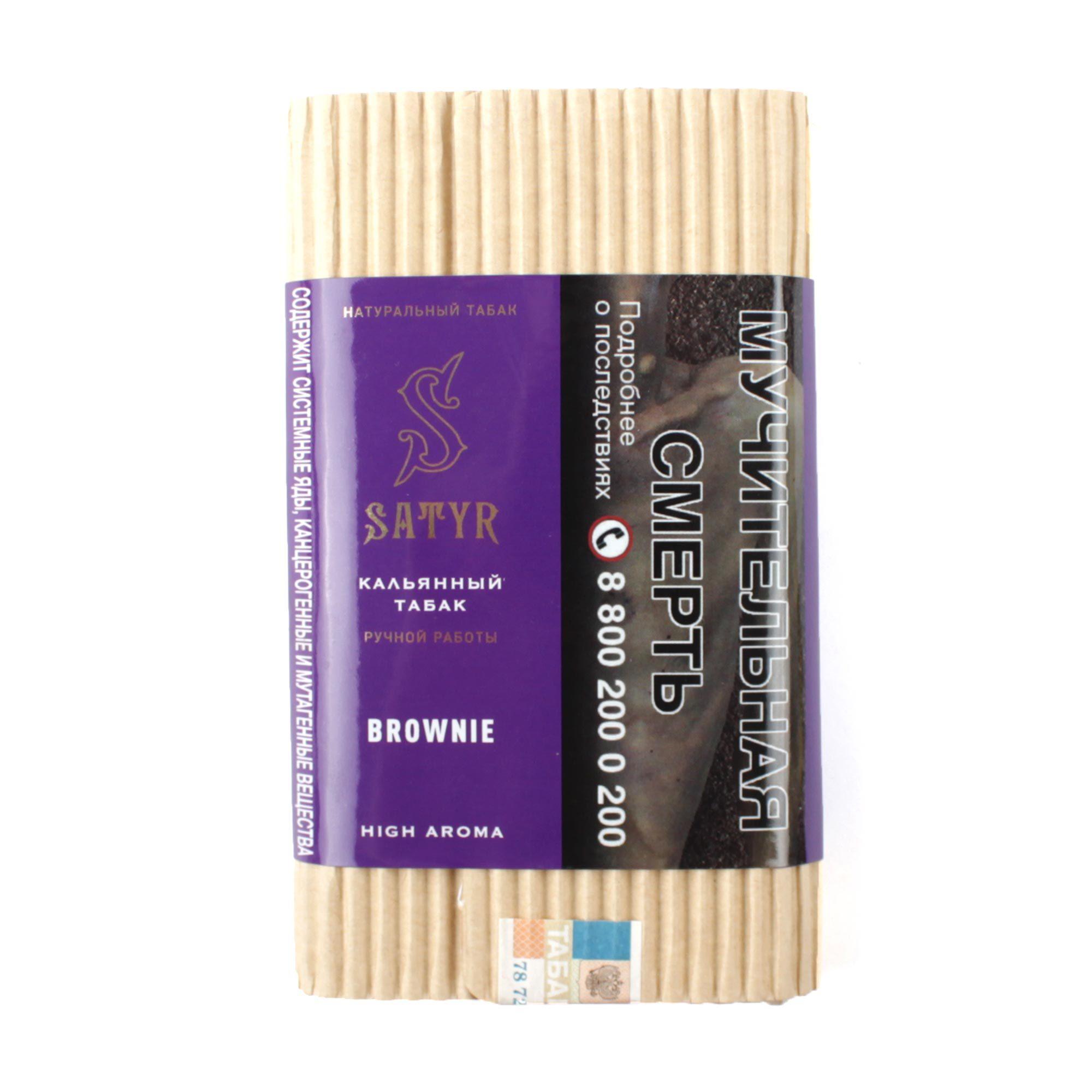 Табак для кальяна Satyr High Aroma 100 гр Brownie