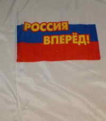 Флаг РОССИЯ ВПЕРЕД 386553 45х62см (СВ)