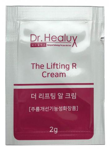 Крем для лица ПЕПТИДЫ R Cream, Dr. Healux 2 мл
