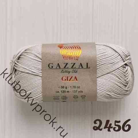 GAZZAL GIZA 2456, Светлый серый