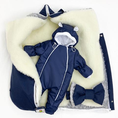 СуперМамкет. Конверт-одеяло всесезонное Мультикокон ®, Denim, темно-синий