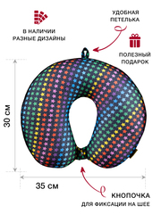 Подушка для шеи, подголовник Gekoko «Звездный», разноцветная 2