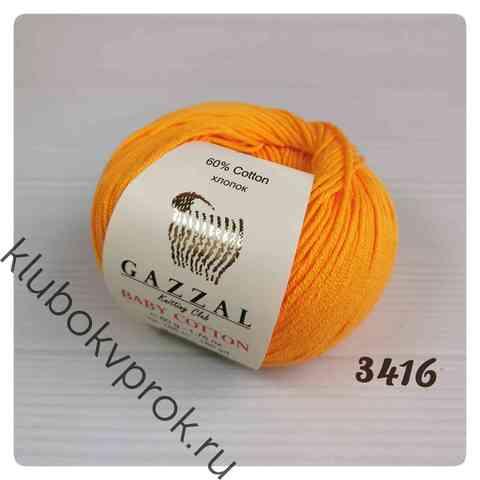 GAZZAL BABY COTTON 3416, Апельсин