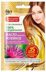 Масло для волос Fito Косметик Народные рецепты Репейное 20 мл