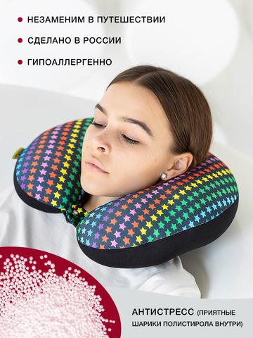 Подушка для шеи, подголовник Gekoko «Звездный», разноцветная 3