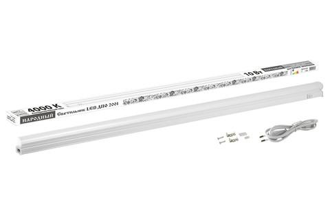 Светильник LED ДПО 2001 10 Вт, 4000К, IP40, Народный