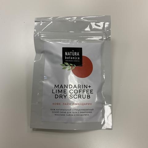 Скраб мандарин, лайм и кофе -Антицеллюлитный 80 гр