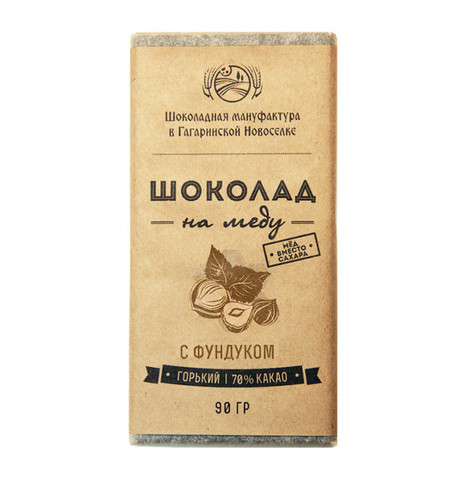 Шоколад На Меду  c Фундуком 90 г.