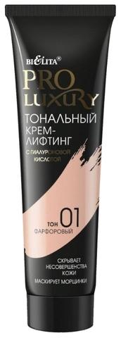 B&V PROLUXURY Крем-лифтинг тональный с гиалур.кислотой т.1 фарфоровый 30мл