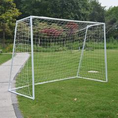 Ворота футбольные детские 300х200см.