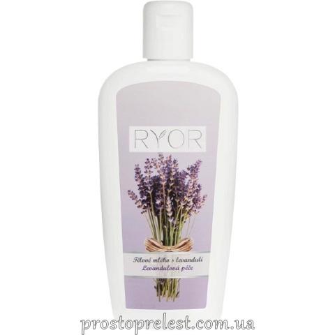 Ryor Lavender Body Milk -Молочко для тіла з лавандою