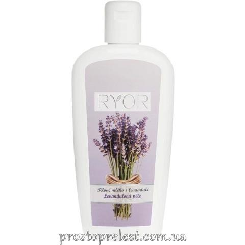 Ryor Lavender Body Milk - Молочко для тіла з лавандою