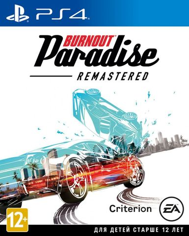 Burnout Paradise Remastered (PS4, русская версия)
