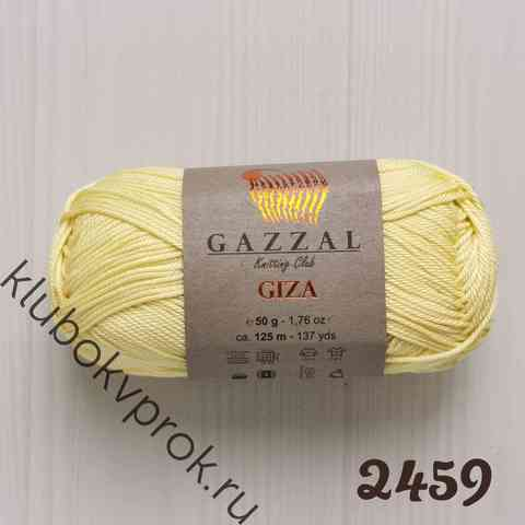 GAZZAL GIZA 2459, Светлый желтый